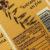 Normativa-sobre-el-etiquetado-del-aceite-de-oliva